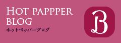 ホットペッパーブログ