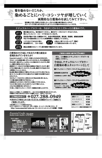 201651211536.jpg
